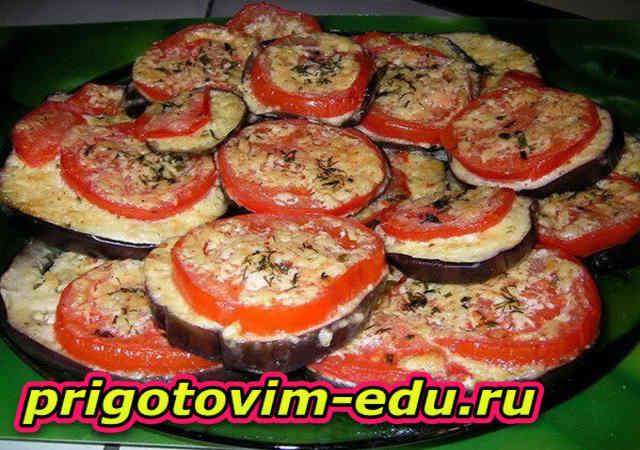 Баклажаны на гриле с помидорами