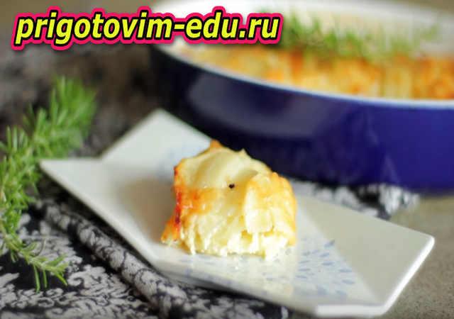 Картошка по французски ( гратен )