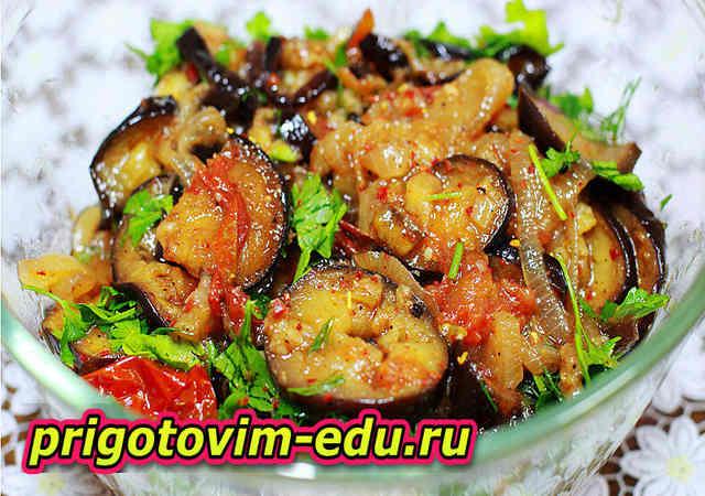 Салат из баклажанов и яблок