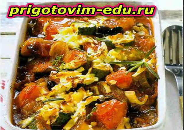 Кабачки запеченные с мясом и овощами