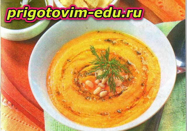Морковный суп с соусом песто