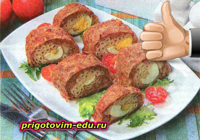 Рулет мясной с макаронами