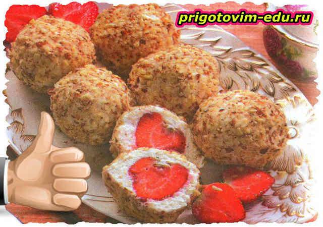 Творожные шарики с начинкой из клубники