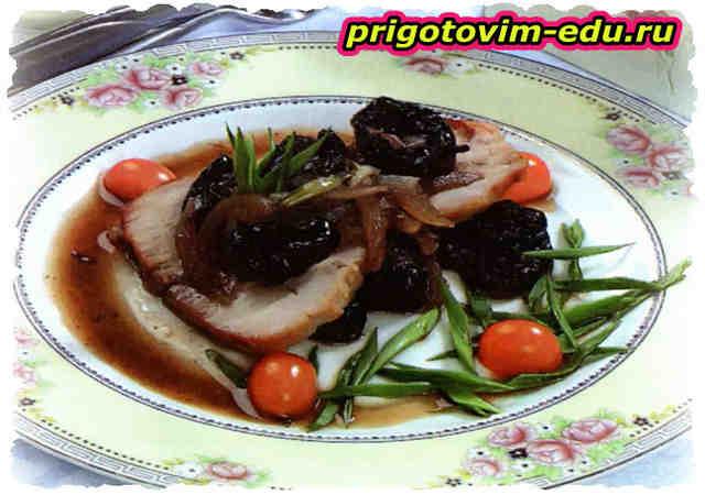 Жаркое из свиной шеи с черносливом