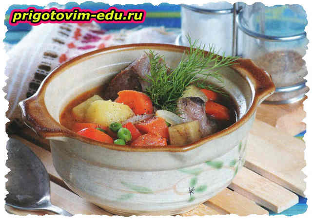 Овощной суп из баранины в горшочке