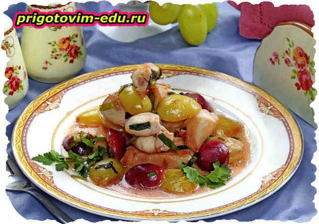 Рагу из курицы с виноградом
