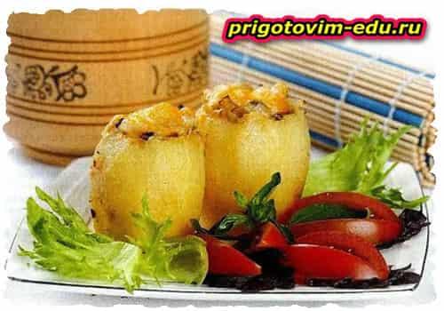 Картофель, фаршированный грибным фаршем