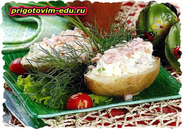 Картофель с начинкой из творога с ветчиной