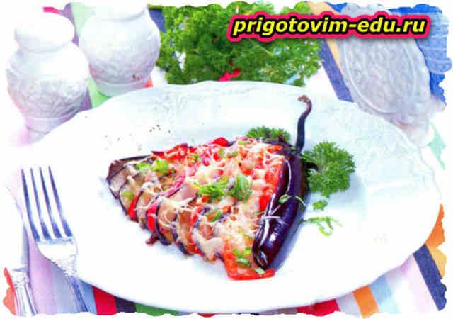 Баклажаны запеченные с овощами и ветчиной