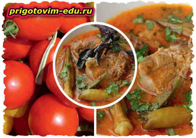 Суп с бамией, помидорами и говядиной