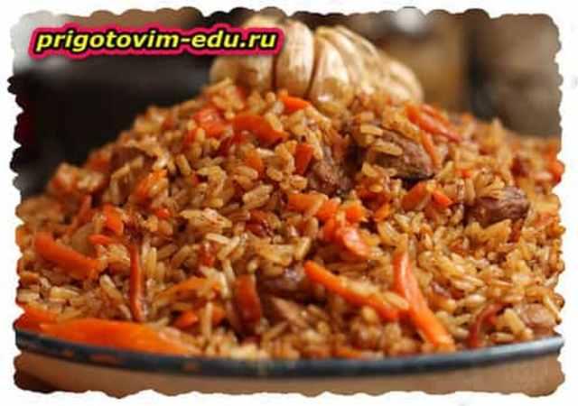 Узбекский рис и его сорта