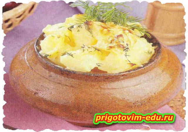 Картофель в сметане в горшочке