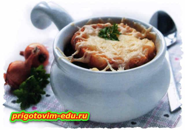 Суп луковый запечённый с сыром в горшочке