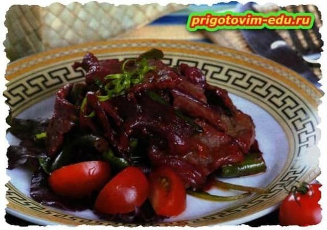 Салат из свеклы с говядиной и фасолью