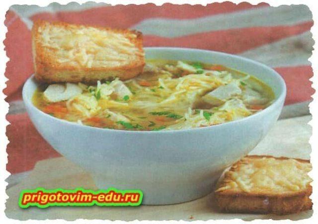 Куриный суп с вермишелью и яблоками