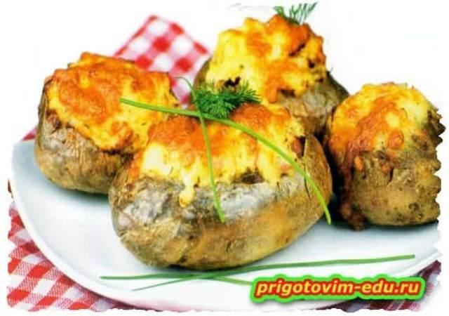Картофель фаршированный и запечённый в духовке