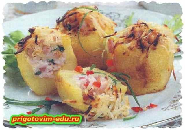 Картофель, фаршированный ветчиной