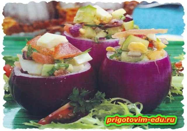Лук фаршированный овощным салатом