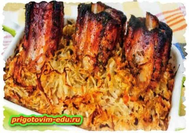 Рёбрышки свиные с квашенной капустой