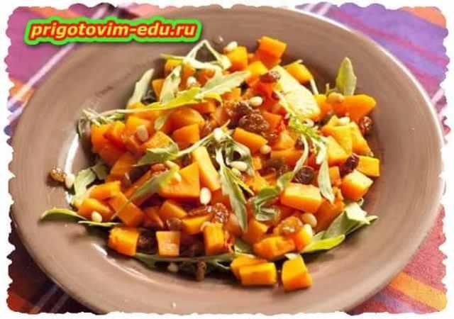 Салат из медовой тыквы с ветчиной