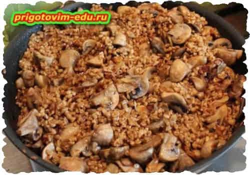 Ачаров кашови - плов из полбы с грибами