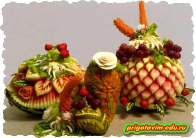 Карвинг- Искусство фигурной резки по фруктам и овощам