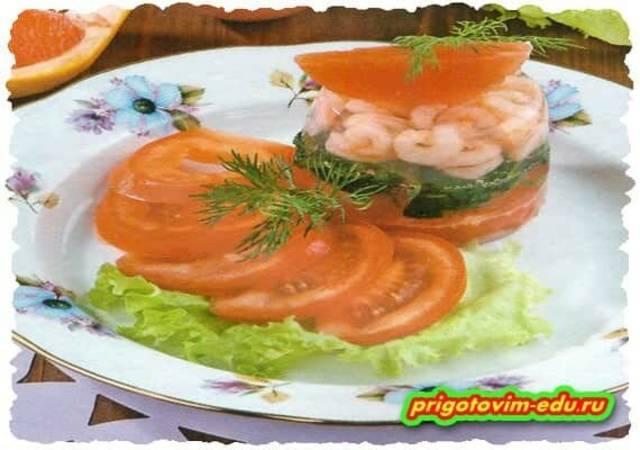 Заливное с креветками и овощами