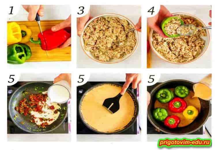 Фаршированные перцы в сметанном соусе - пошаговый рецепт