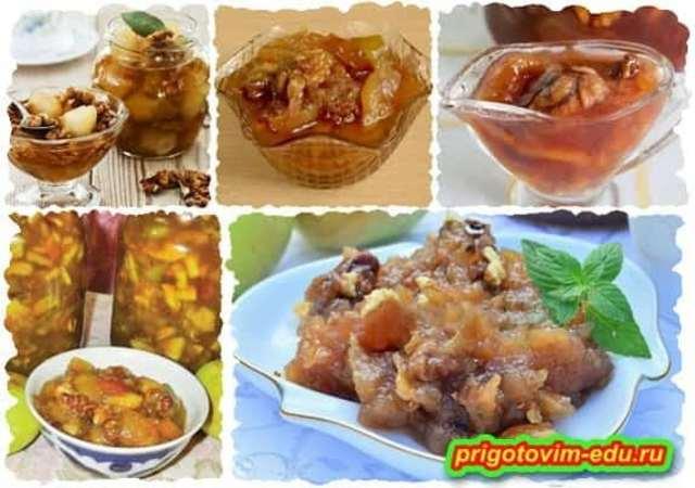 Варенье с орехами и яблоками