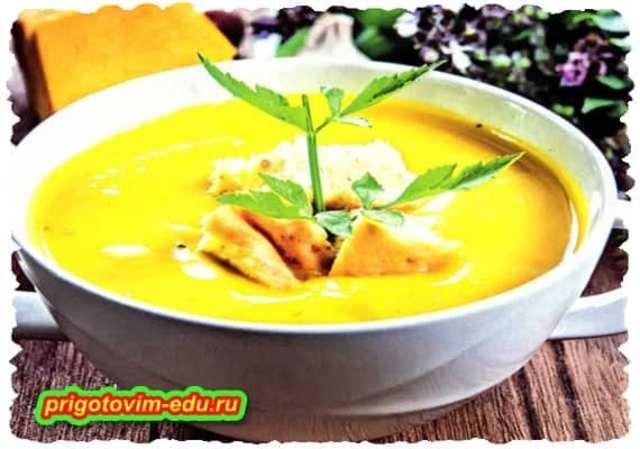Тыквенный суп-пюре с куриной грудкой