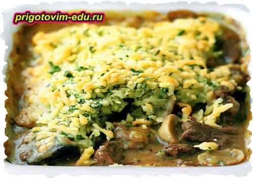 Запеканка с говядиной и грибами в духовке