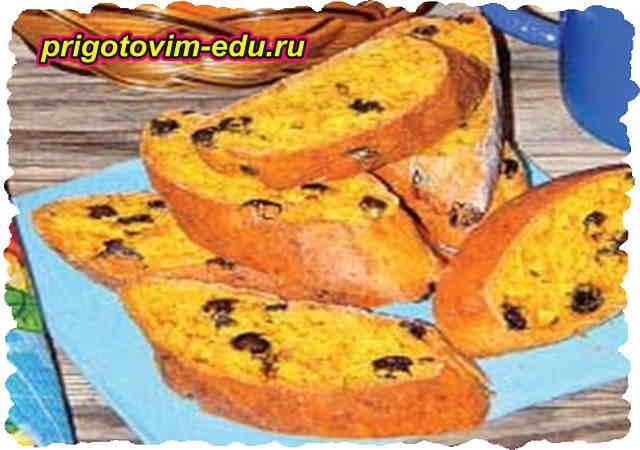 Батон из тыквы с мускатным орехом