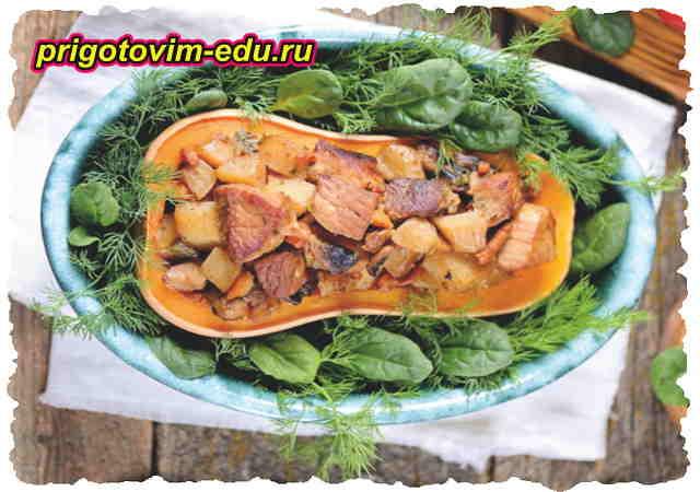 Тыква с начинкой из свинины и овощей