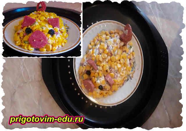 Салат из кукурузы с яйцом и колбасой. Видео рецепт