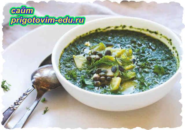 Крем-суп из спаржи со шпинатом