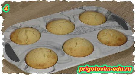 Апельсиновые кексы маффины4