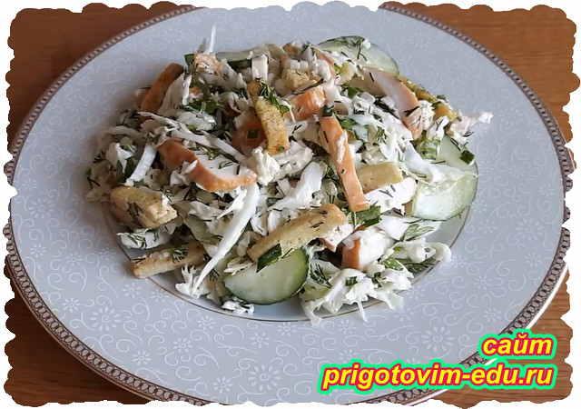 Салат из пекинской капусты с копченой курицей