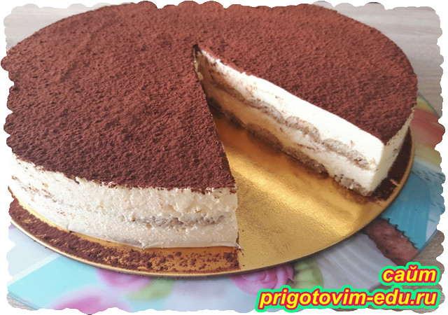 Торт тирамису суфле со сливками