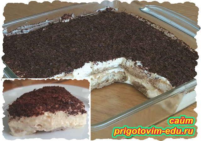 Торт тирамису видео рецепт