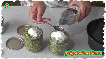 Как законсервировать зеленый горошек на зиму дома 2