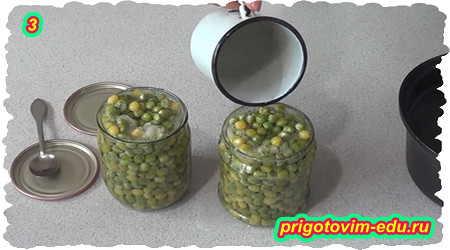 Как законсервировать зеленый горошек на зиму дома 3