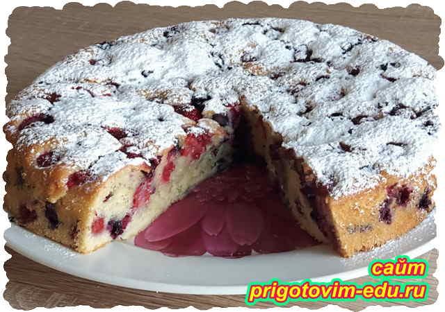 Ягодный пирог. Видео рецепт
