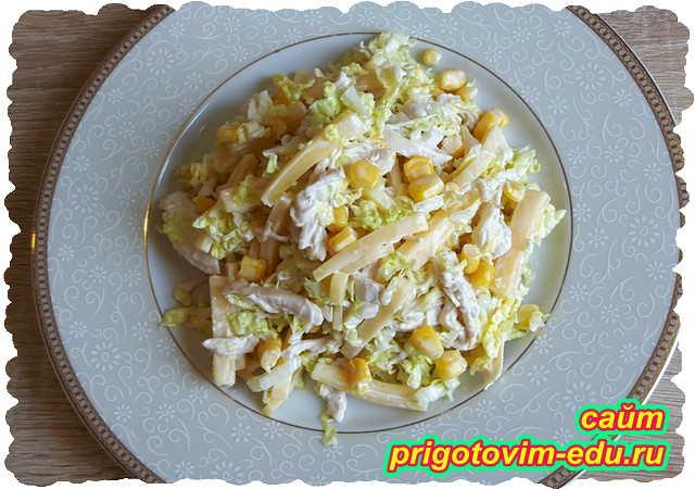Салат из пекинской капусты с кукурузой и сыром