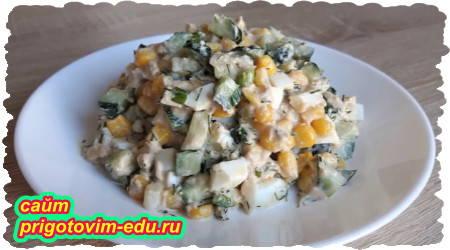 Салат с тунцом и консервированной кукурузой