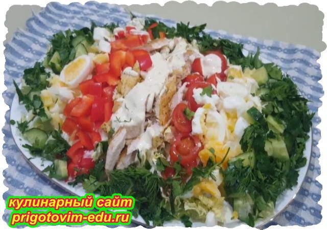Салат Калейдоскоп с куриным филе