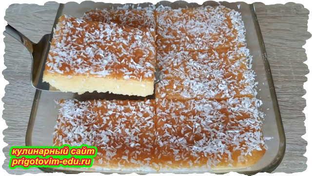 Турецкий пирог 3 ложки без весов