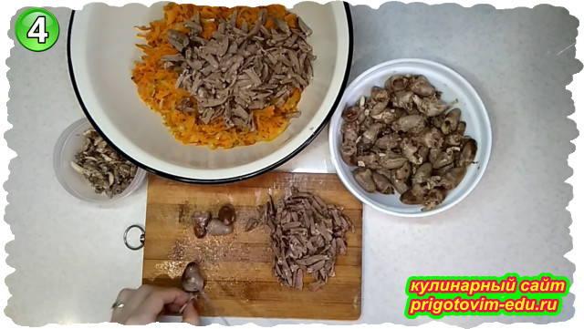 Как приготовить салат из куриных сердечек