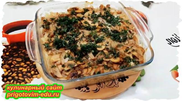 Капуста с грибами и картофелем запеченные в духовке