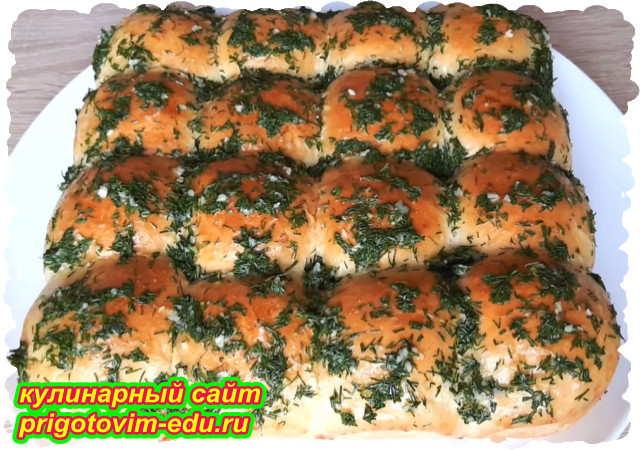 Пампушки с чесноком приготовленные в духовке