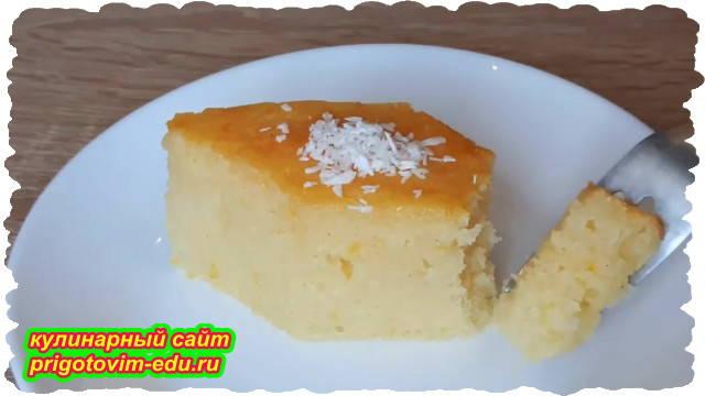 Турецкий сладкий пирог Ревани